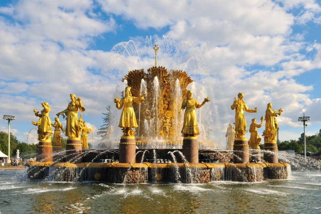 Фонтанът на народната дружба, Москва, Русия